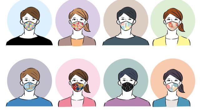 サンヨーアイストアーのマスク