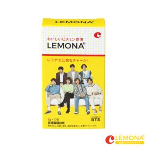 レモン値段