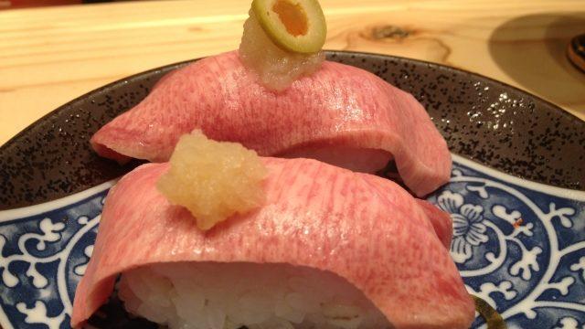かっぱ寿司 ゴートゥーイート 予約
