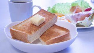 乃が美 年越し 生食パン 予約