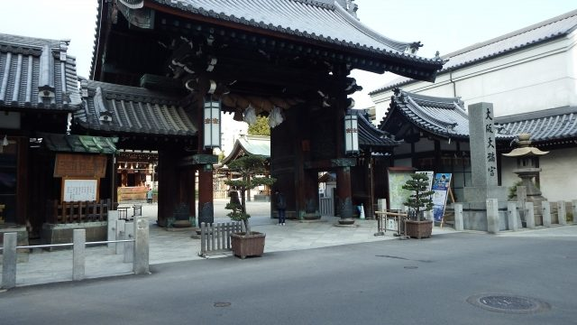 丑年 神社 大阪