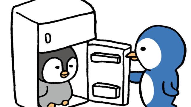 テイコウペンギン アームレスト 予約