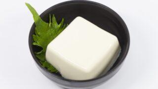 ヒルナンデス 青梅 豆腐
